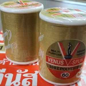 Venus V-Spun Thread 1038 | Polyester | 550M | Haberdashery | In2SewingMachines