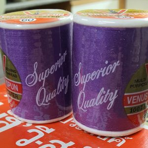 Venus V-Spun Thread 6543 | Polyester | 550M | Haberdashery | In2SewingMachines